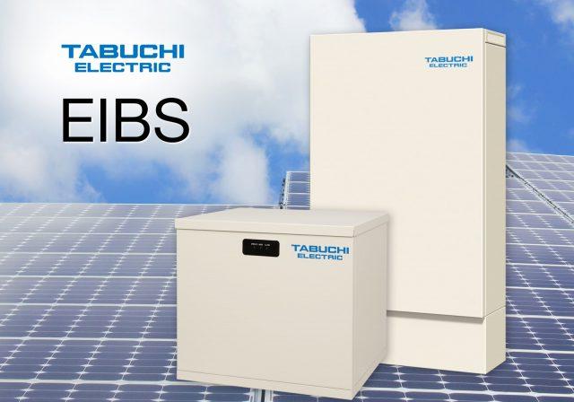 tabuchi solar storage